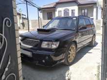 Новороссийск Forester 2000