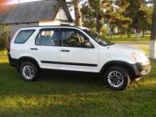 Белово Honda CR-V 2004