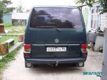 Сургут Multivan 1999