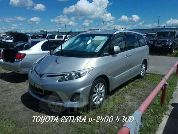 Toyota Estima, 2010 год, 1 260 000 руб.