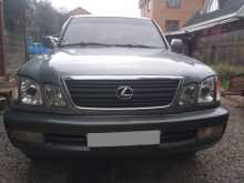 Иркутск LX470 2001
