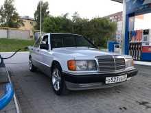 Искитим 190 1992