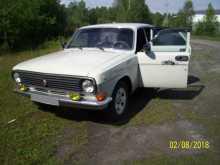 Междуреченск 24 Волга 1988