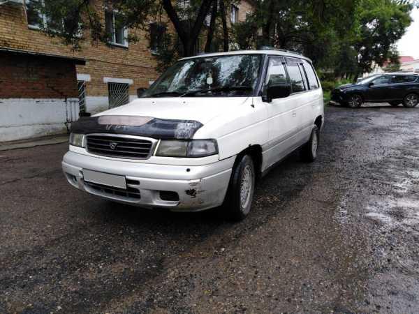 Mazda MPV, 1997 год, 199 000 руб.