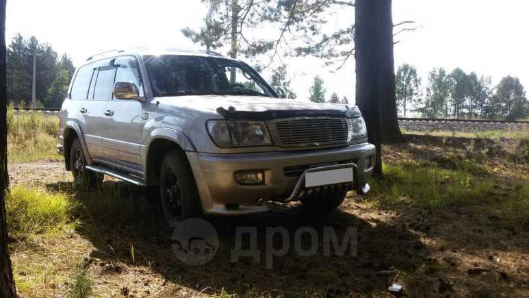 Toyota Land Cruiser, 1999 год, 1 200 000 руб.