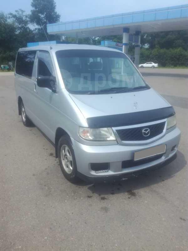 Mazda Bongo Friendee, 1997 год, 230 000 руб.