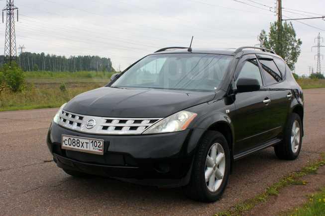 Nissan Murano, 2006 год, 470 000 руб.