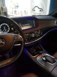 Mercedes-Benz S-Class, 2014 год, 2 450 000 руб.