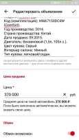 Haima M3, 2014 год, 380 000 руб.