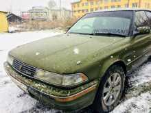 Ленинск-Кузнецкий Mark II 1990