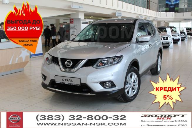 Nissan X-Trail, 2018 год, 1 603 000 руб.