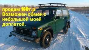 Благовещенск 4x4 2121 Нива 1982