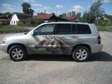 Барнаул Highlander 2004