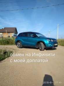 Новосибирск Vitara 2015