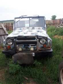Иркутск 469 1958