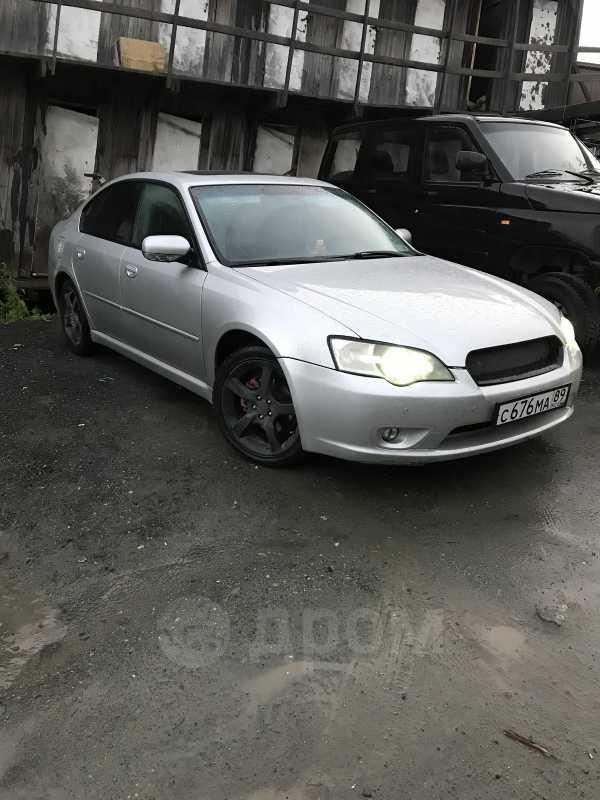 Subaru Legacy, 2005 год, 500 000 руб.