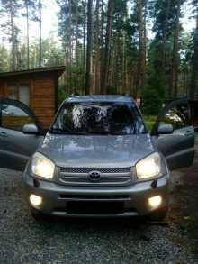 Новосибирск RAV4 2005