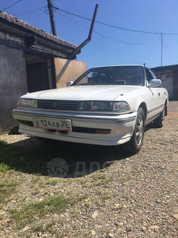 Toyota Mark II, 1991 год, 130 000 руб.
