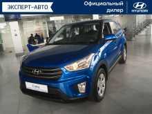 Новосибирск Хендай Крета 2018