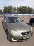 Lexus IS250, 2007 год, 705 000 руб.
