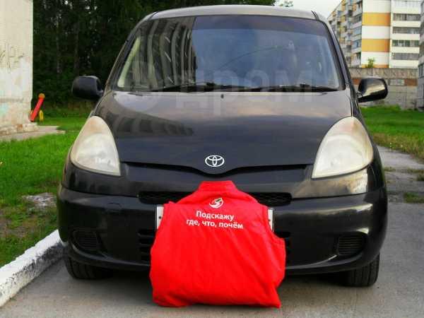 Toyota Funcargo, 1999 год, 249 999 руб.