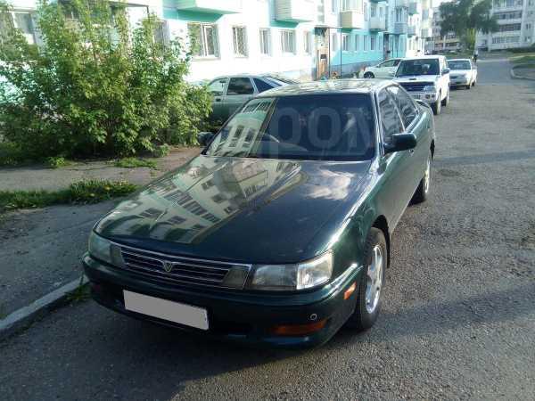 Toyota Vista, 1993 год, 185 000 руб.