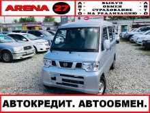 Хабаровск NV100 Clipper 2012