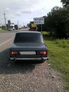 Сургут 2106 1996