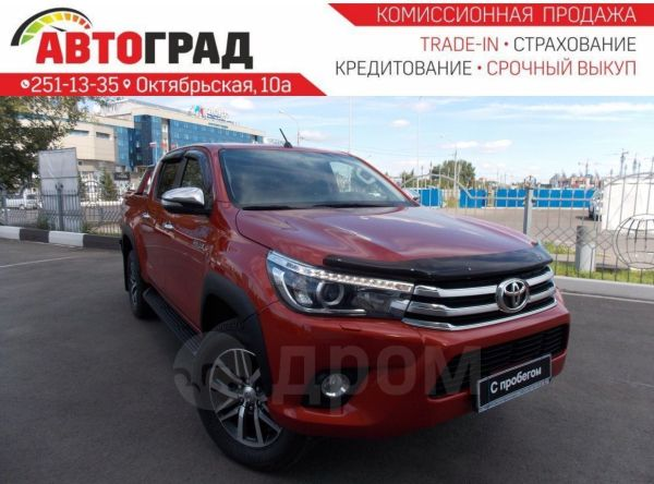 Toyota Hilux Pick Up, 2016 год, 2 270 000 руб.