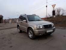 Петропавловск-Кам... Grand Vitara 2004