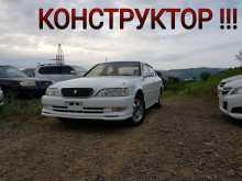 Владивосток Cresta 2001