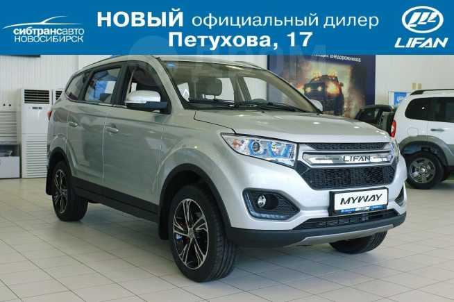 Lifan Myway, 2018 год, 745 900 руб.