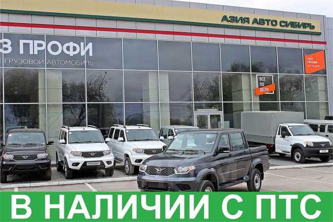 УАЗ Патриот Пикап, 2018 год, 745 000 руб.
