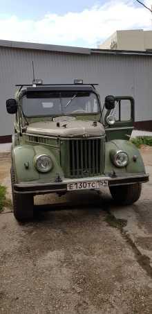 Новосибирск 69 1972