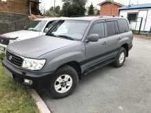 Тюмень Land Cruiser 2002