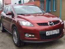 Сургут CX-7 2008