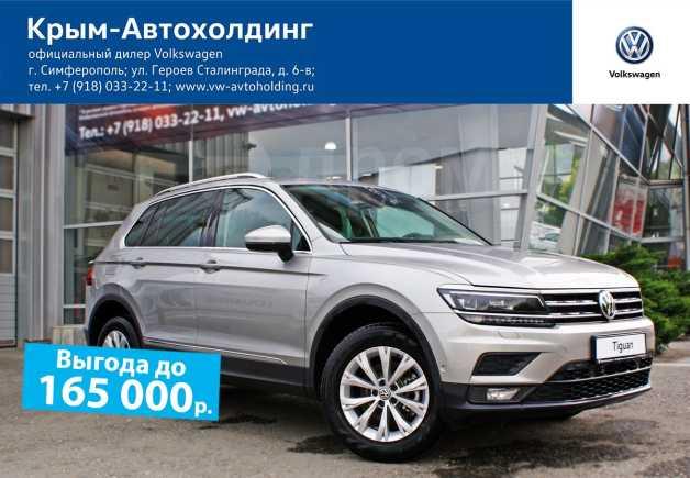 Volkswagen Tiguan, 2018 год, 1 833 700 руб.
