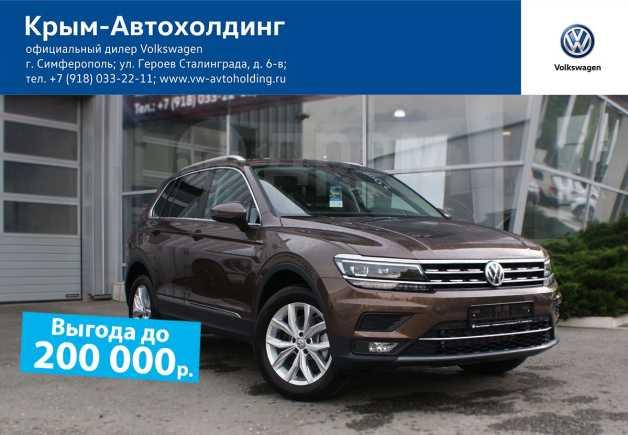 Volkswagen Tiguan, 2018 год, 2 148 900 руб.