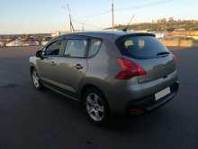 Иркутск 3008 2012