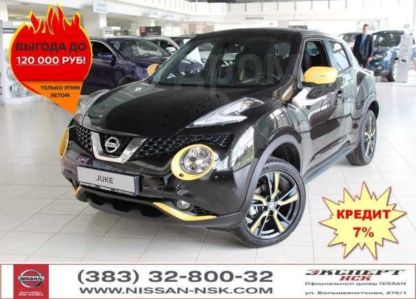 Nissan Juke, 2018 год, 1 256 000 руб.