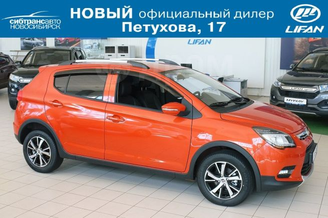 Lifan X50, 2018 год, 699 900 руб.