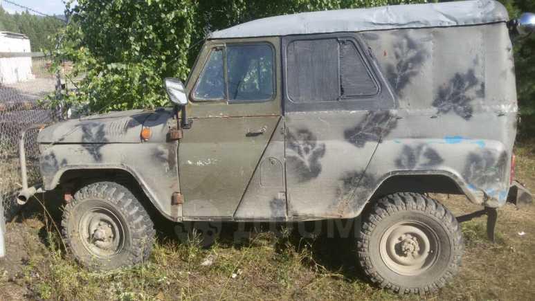 УАЗ 469, 1979 год, 60 000 руб.