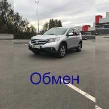Челябинск CR-V 2013