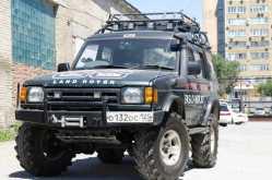 Владивосток Discovery 1997
