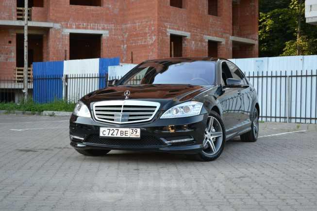 Mercedes-Benz S-Class, 2010 год, 1 699 000 руб.