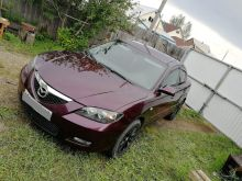 Чита Mazda3 2007
