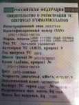 Лада Калина, 2012 год, 240 000 руб.