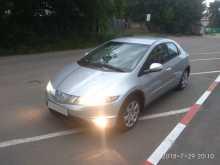 Иркутск Civic 2006