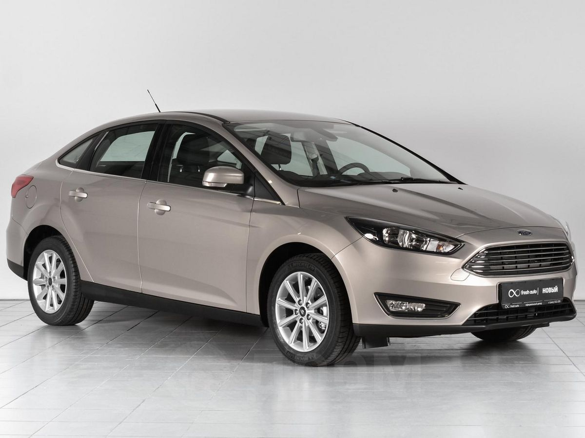 ford волгоград