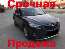 Новосибирск CX-5 2012